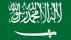 Militer Saudi Hancurkan Tiga Drone Milik Houthi Yang Mengarah Khamis Mushait
